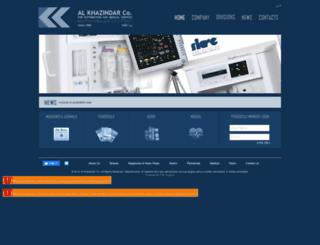 alkhazindar.com.sa screenshot