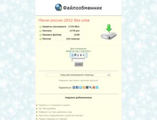 all-cs-net.ru screenshot
