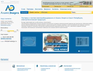 all-energo.ru screenshot