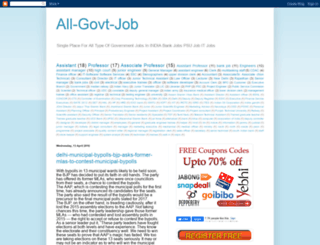 all-govt-job.blogspot.in screenshot