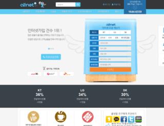 all-net.co.kr screenshot