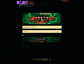all.sega-mj.net screenshot