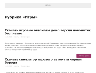 allabazileva.ru screenshot