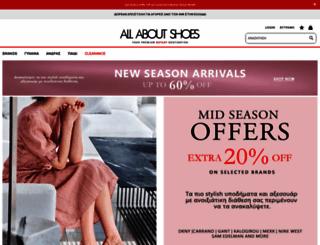 allaboutshoes.gr screenshot