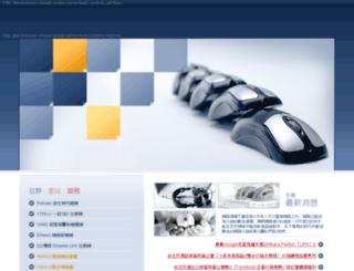 allaccess.com.tw screenshot
