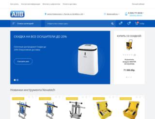 allb.ru screenshot