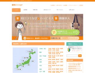 allconsumingnews.org screenshot