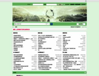 allcp.net screenshot