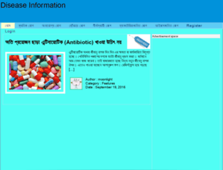 alldiseaseinfo.com screenshot