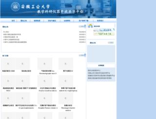 alldolledupfs.com screenshot