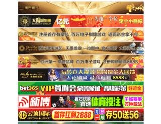 alldownsoft.com screenshot