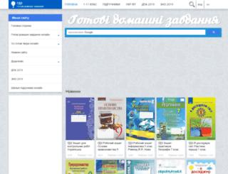 alldz.net screenshot