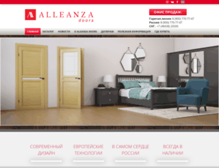 alleanzadoors.com screenshot