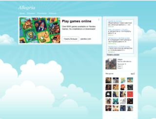 allegria.mypage.ru screenshot