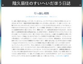 allensdesigngroup.com screenshot