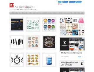 allfree-clipart-design.com screenshot