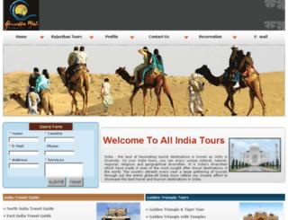 allindiatoursinfo.com screenshot