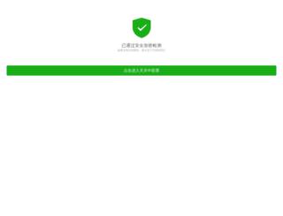 allingoodlaughs.com screenshot
