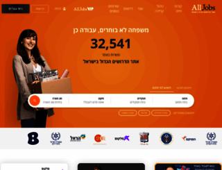 alljobs.co.il screenshot