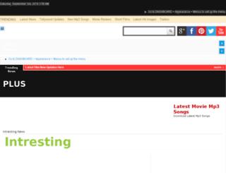 alloverfilm.com screenshot