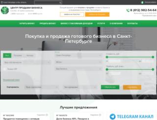 allpbspb.ru screenshot