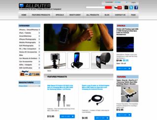 allputer.com screenshot