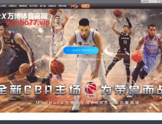 allresultsbd24.com screenshot