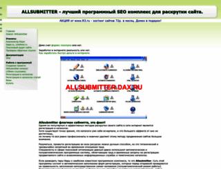 allsubmitter.dax.ru screenshot