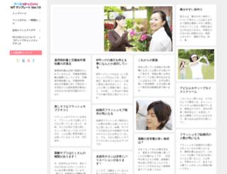 alltechblaze.com screenshot