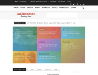 alltimesnews.com screenshot
