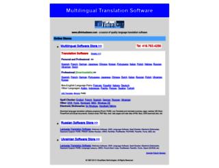 allvirtualware.com screenshot