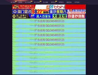 allyloop.com screenshot