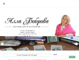 alma-taro.ru screenshot
