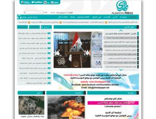 almadapress.com screenshot