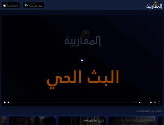 almagharibia.tv screenshot