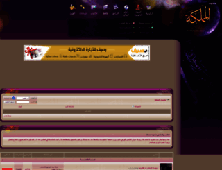 almamlkh.net screenshot