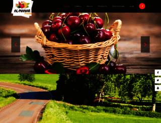 almanar-eg.com screenshot