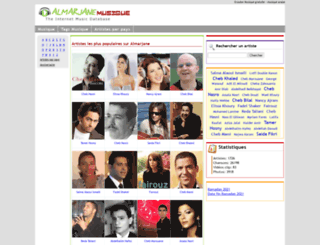 almarjane.com screenshot