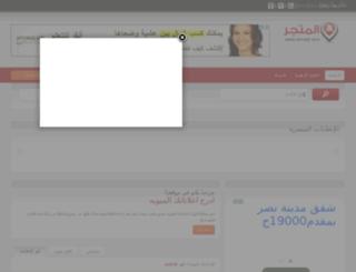almatjr.com screenshot