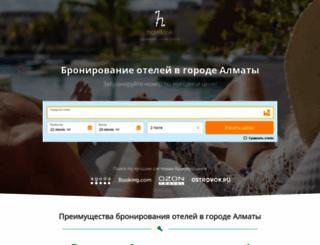 almatymadeniet.kz screenshot