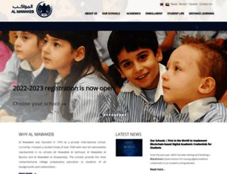 almawakeb.sch.ae screenshot