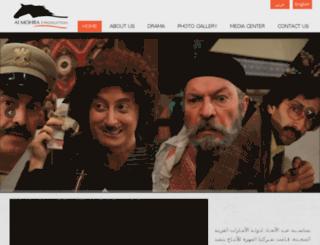 almohra.com screenshot