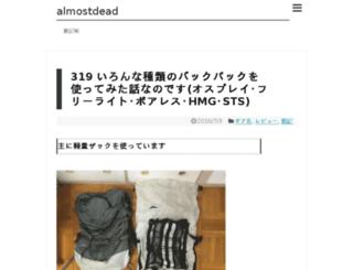 almostdead.net screenshot