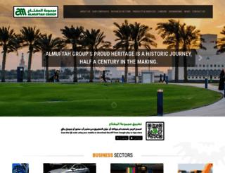 almuftah.com screenshot
