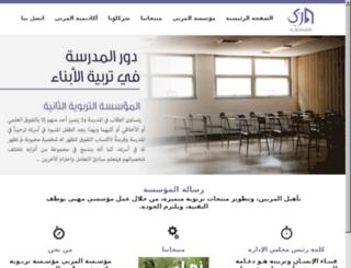 almurabbi.org screenshot