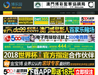 alnoncon.com screenshot