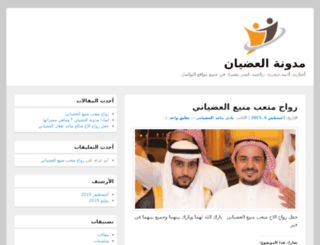 alodyan.com screenshot