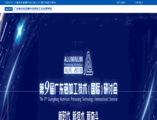alpc.org.cn screenshot