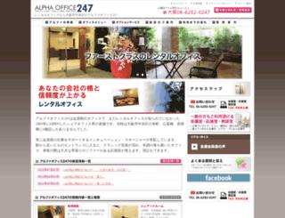 alpha-office247.com screenshot