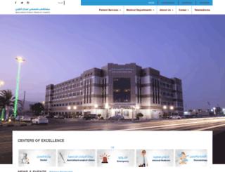 alqadihospital.com screenshot